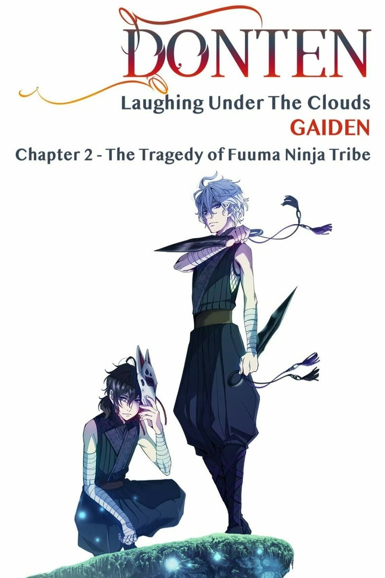 Donten: Laughing Under the Clouds – Gaiden: Chapter 2 – The Tragedy of Fuuma Ninja Tribe