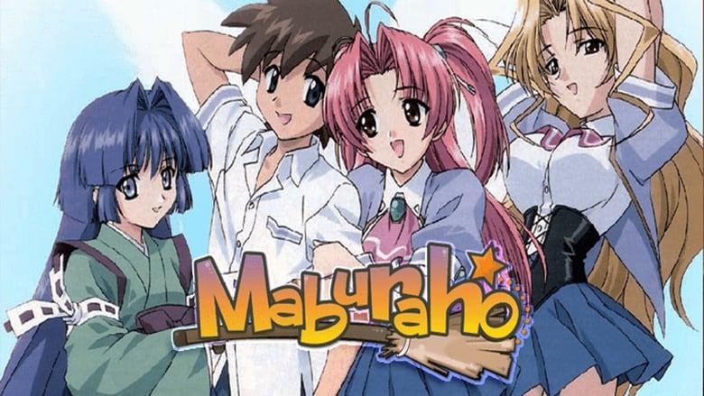 مشاهدة مسلسل Maburaho مترجم أون لاين بجودة عالية