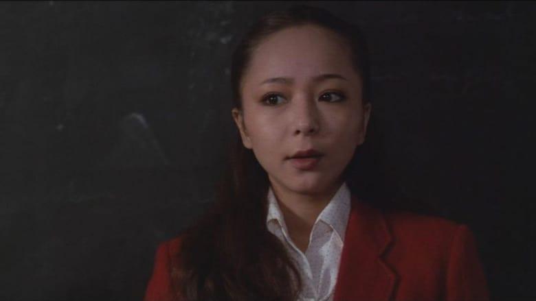 Watch Female Teacher: In Front of the Students Putlocker Movies