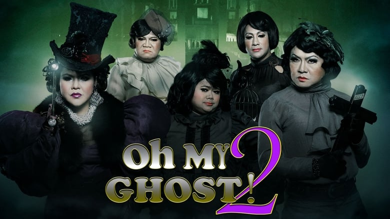 Oh My Ghost 2 banner backdrop