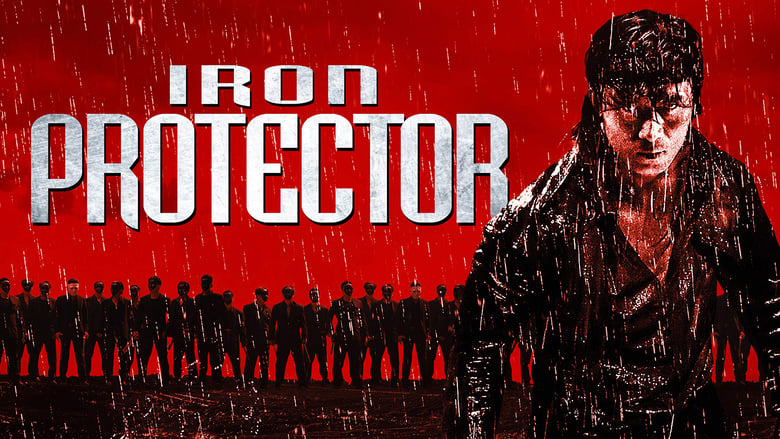 Iron Protector (2016) Hindi Dubbed