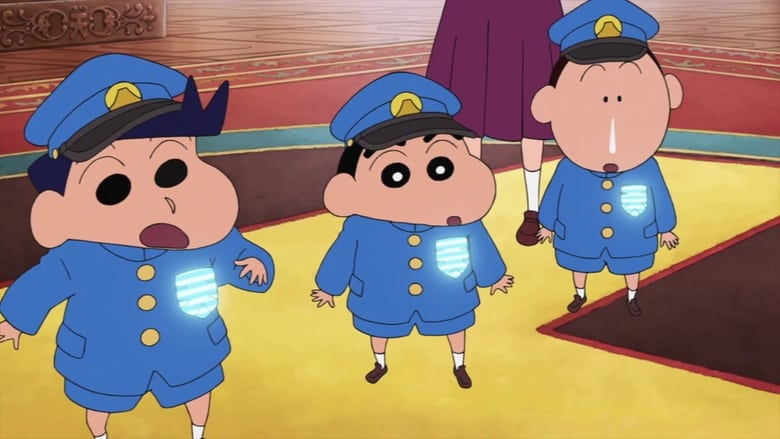 Crayon Shin-chan: Shrouded in Mystery! The Flowers of Tenkazu Academy (2021)