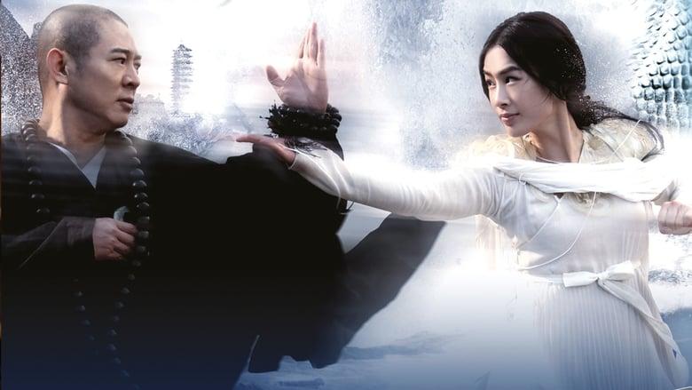 Voir Le Sorcier et le Serpent blanc en streaming vf gratuit sur StreamizSeries.com site special Films streaming