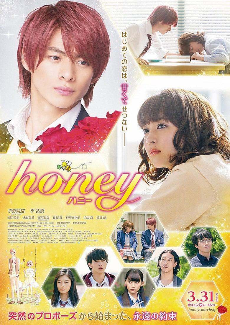 honey live action sub indo   nonton anime