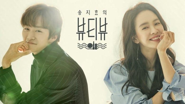 Song+Ji+Hyo%27s+Beauty+View
