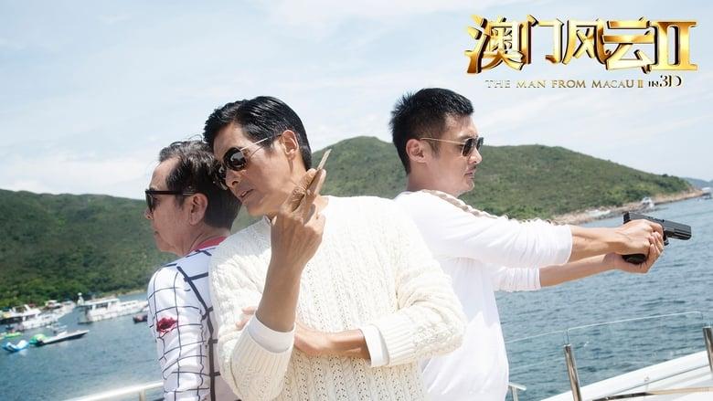 Watch From Vegas to Macau II free