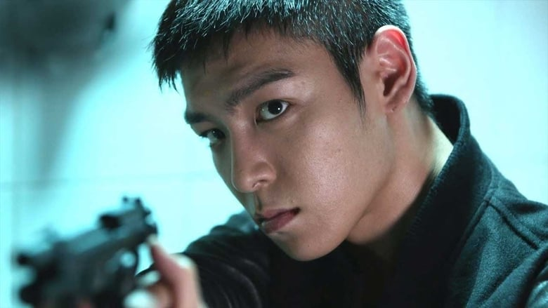 Watch Commitment free