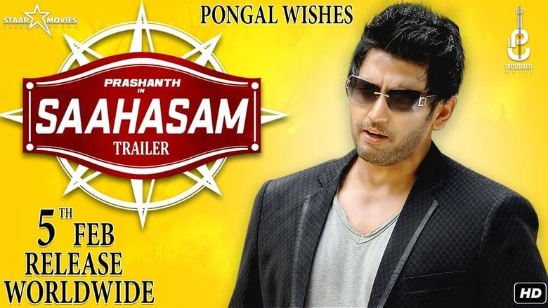 Watch Saahasam free