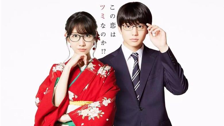 مشاهدة مسلسل Will This Love Is a Checkmate? مترجم أون لاين بجودة عالية