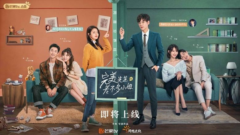 مشاهدة مسلسل Perfect and Casual مترجم أون لاين بجودة عالية
