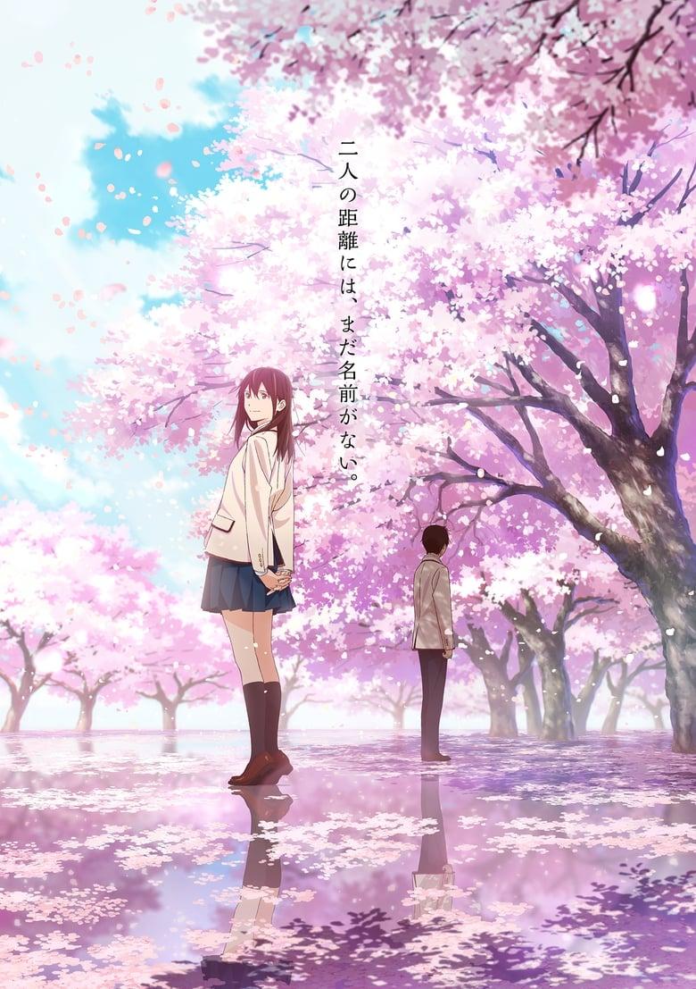 فيلم Kimi no Suizou wo Tabetai متجرم اون لاين
