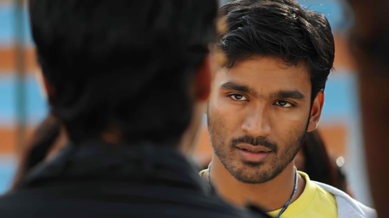 Kutty (Daringbaaz Aashiq) (2010) Full Movie Hindi Dubbed