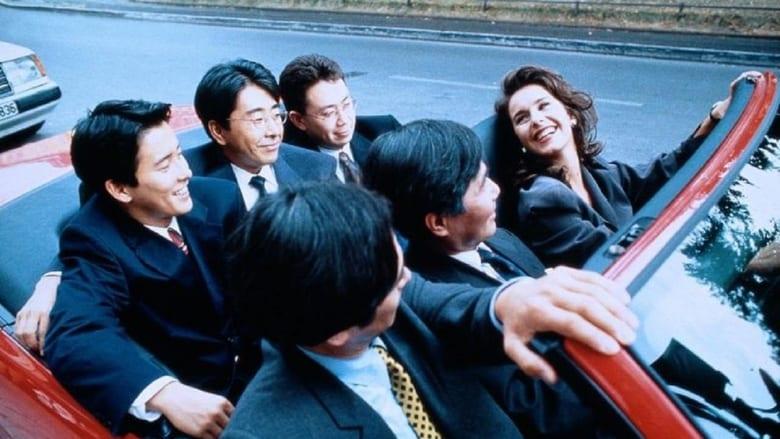 Sledujte Japaner sind die besseren Liebhaber Zdarma V Češtině