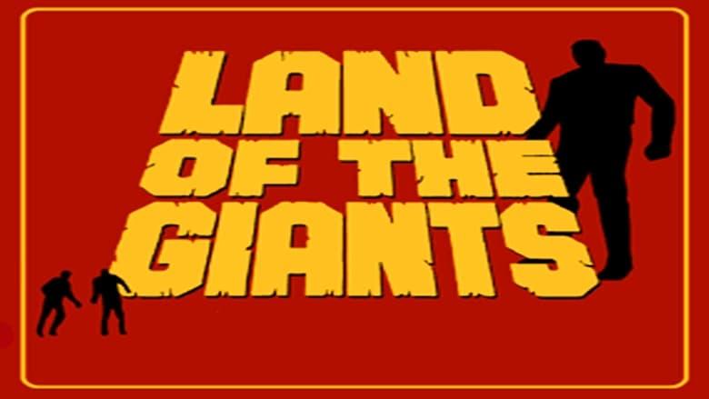 La+terra+dei+giganti