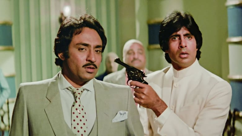 Watch Namak Halaal Putlocker Movies