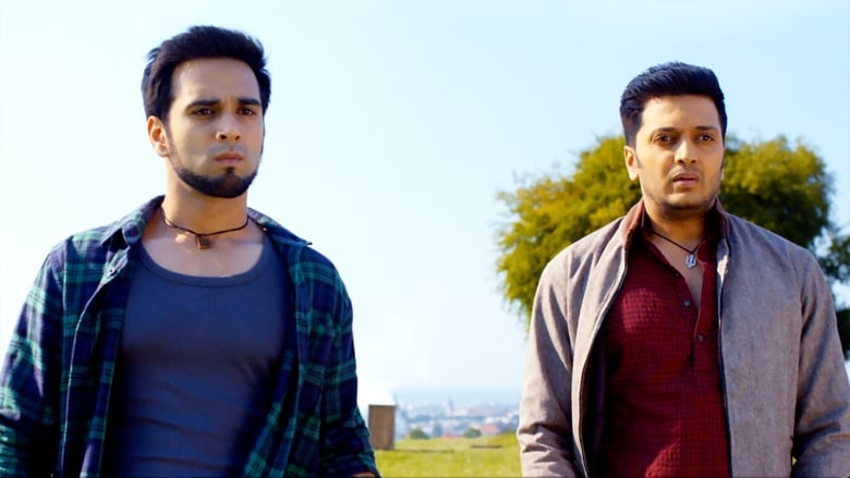 فيلم Bangistan 2015 مترجم