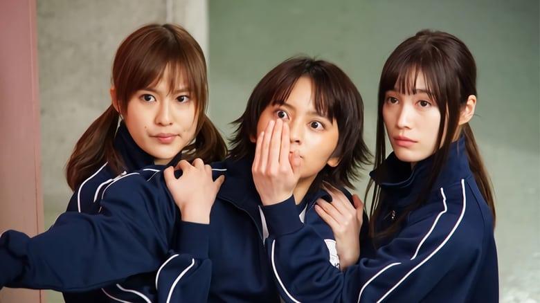 مشاهدة مسلسل Wasteful Days of High School Girls مترجم أون لاين بجودة عالية