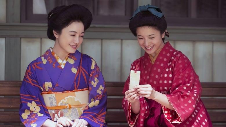 مشاهدة مسلسل Hanako & Anne مترجم أون لاين بجودة عالية