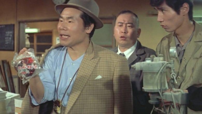 Watch Tora-san, the Good Samaritan Putlocker Movies