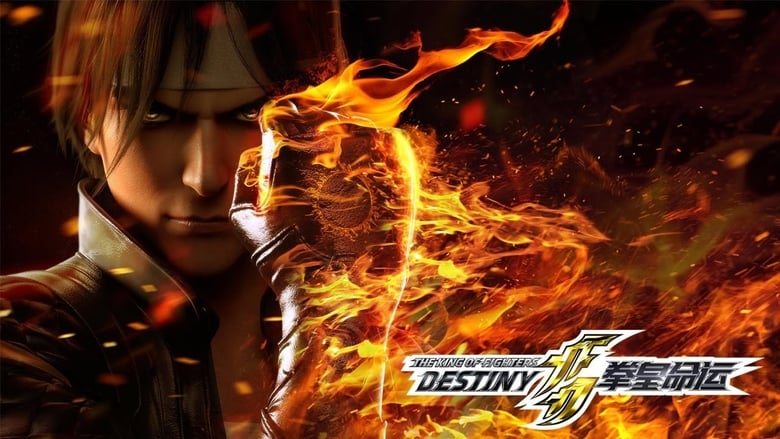 The+King+of+Fighters%3A+Destiny