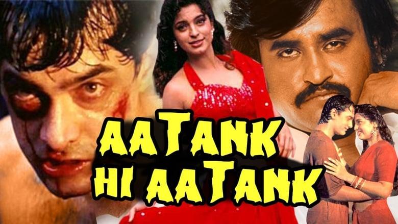 Watch Aatank Hi Aatank Putlocker Movies