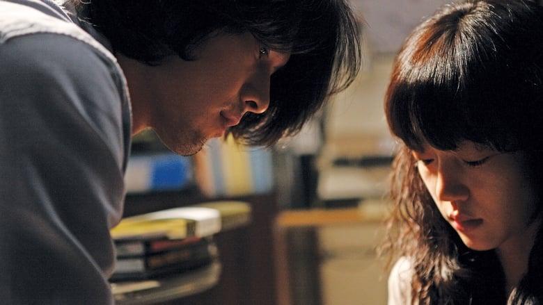 مشاهدة فيلم Come Rain, Come Shine 2011 مترجم أون لاين بجودة عالية