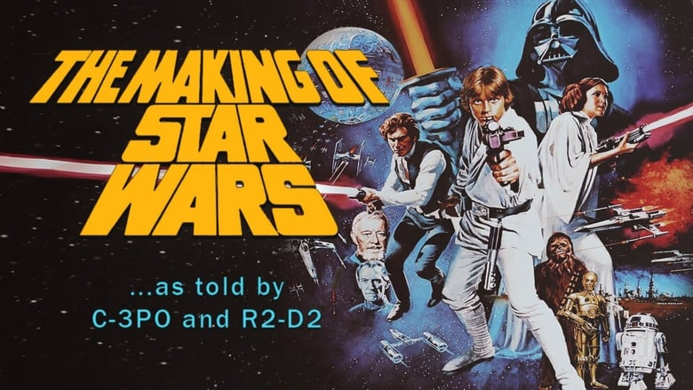 The Making of 'Star Wars'