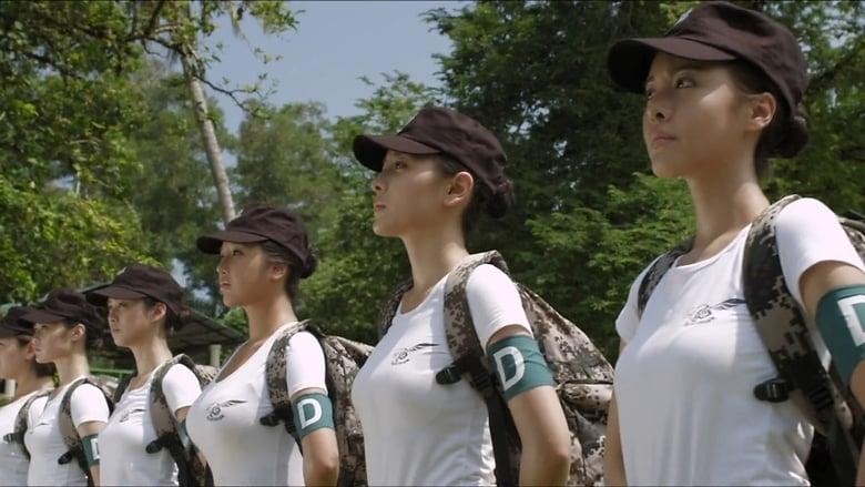 Watch Special Female Force Putlocker Movies