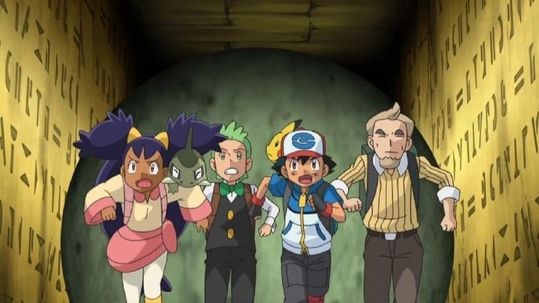 Explorers of the Hero's Ruin!
