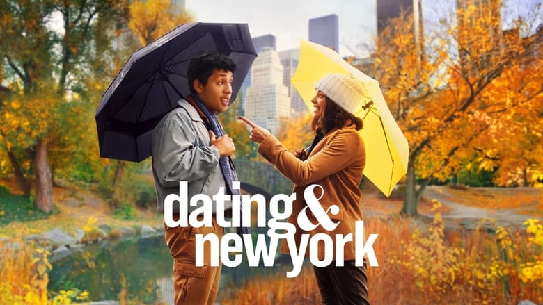 Любовь, свидания, Нью-Йорк (2021)
