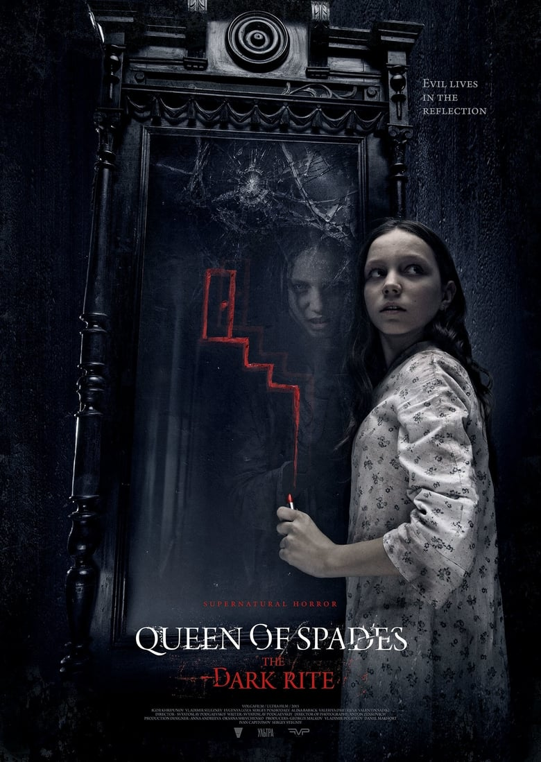 Pelicula Queen of Spades: The Dark Rite (2015) Subtitulado Online imagen