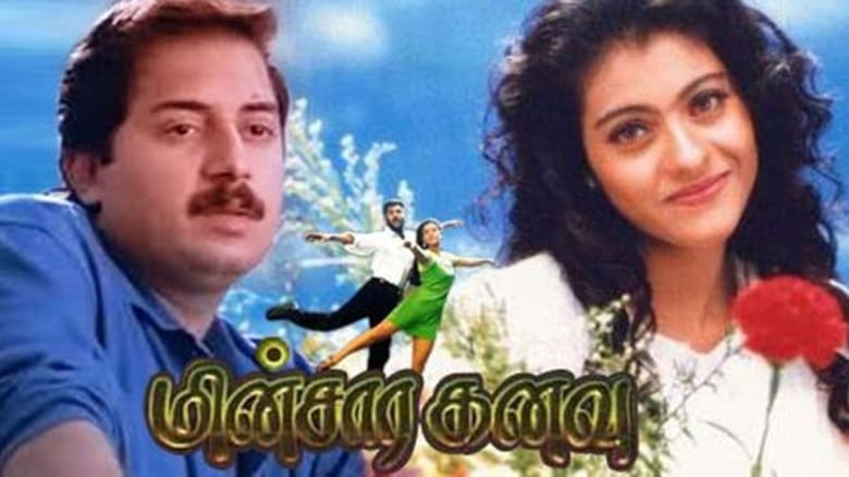 Download Minsaara Kanavu in HD Quality