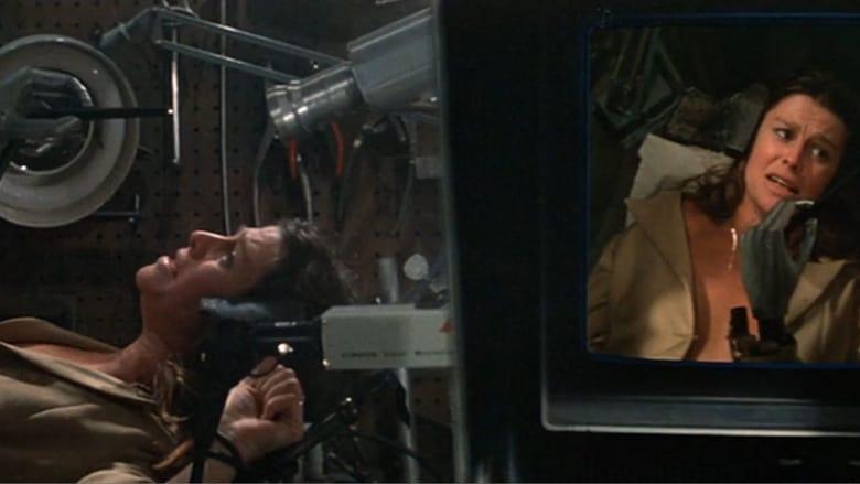 Génération Proteus (1977)