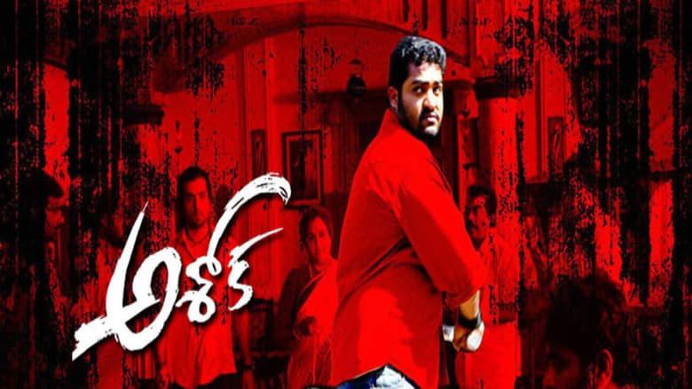 Ashok (2021) [Tamil + Telugu] HD Movie