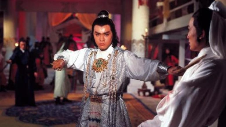 Film Bian fu chuan qi In Buona Qualità