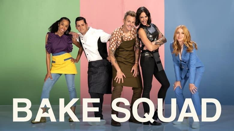 Bake Squad (2021)