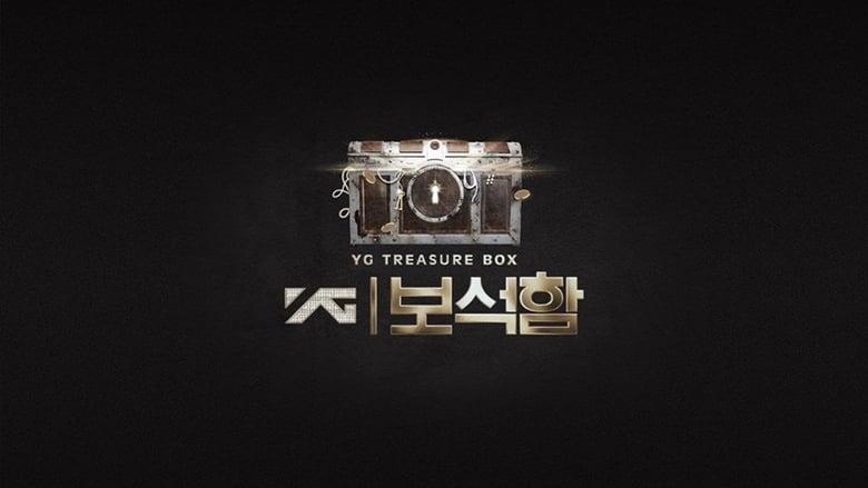 مشاهدة مسلسل YG Treasure Box مترجم أون لاين بجودة عالية