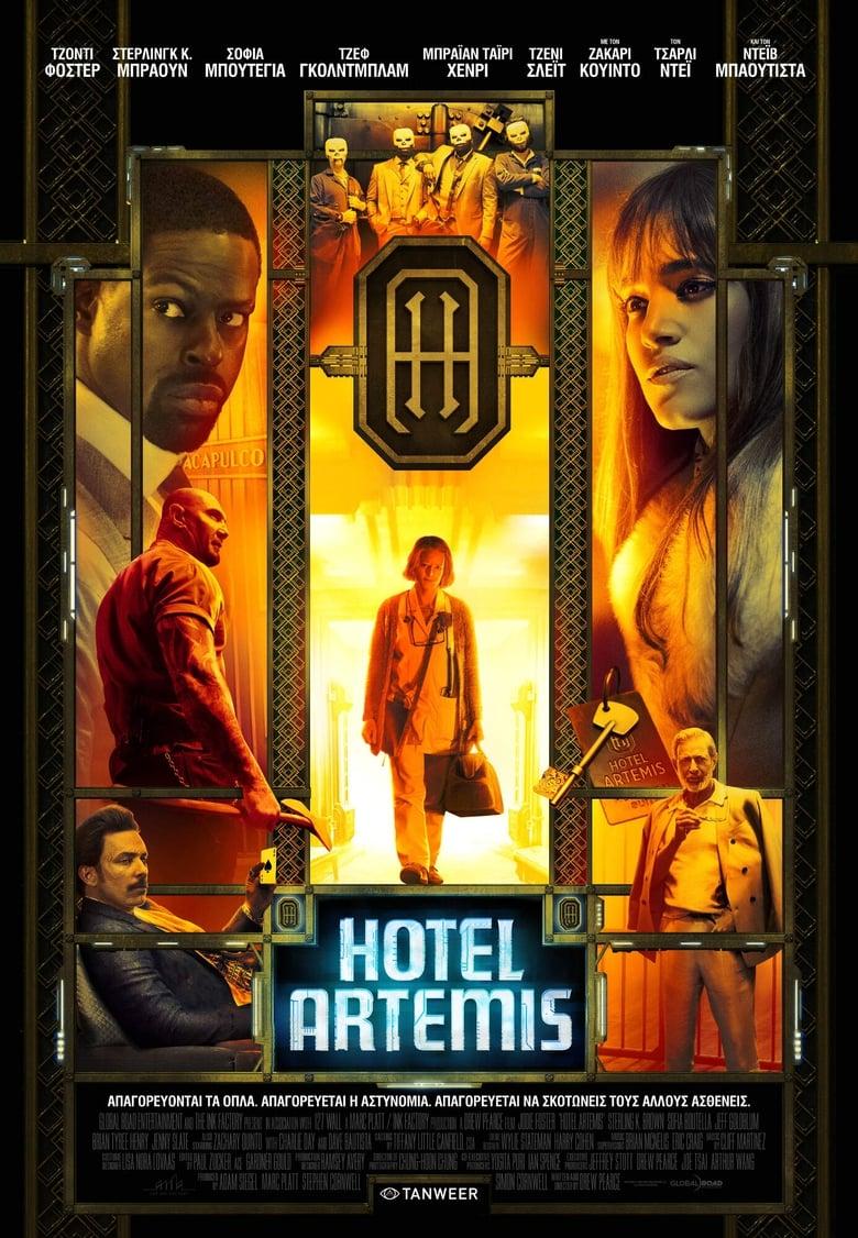 Εδώ θα δείτε το Hotel Artemis: OnLine με Ελληνικούς Υπότιτλους   Tainies OnLine