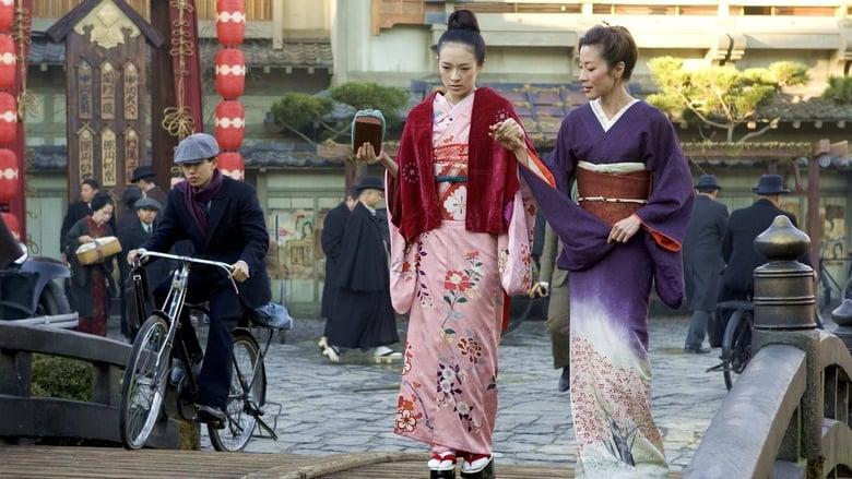 Memoirs Of A Geisha Stream
