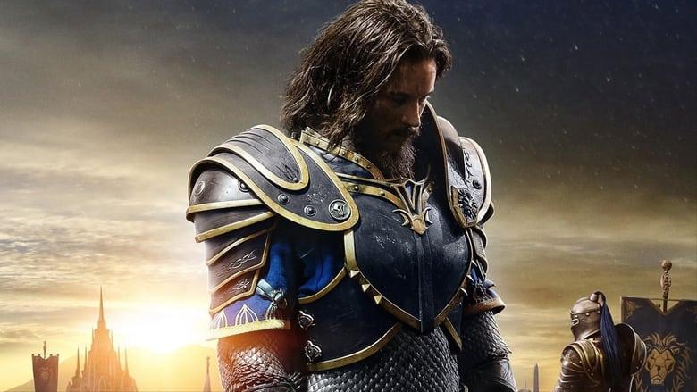 Warcraft banner backdrop