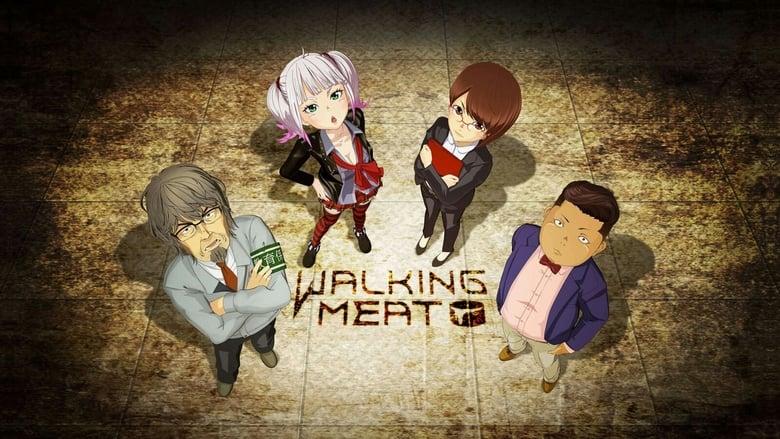 映画をダウンロード Walking Meat 完全無料
