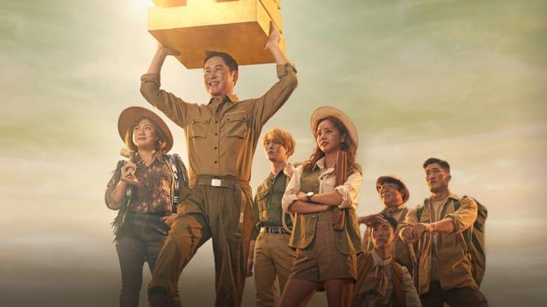 مشاهدة مسلسل Amazing Saturday – Music Bites مترجم أون لاين بجودة عالية