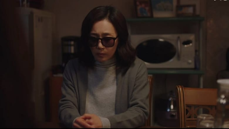 When The Weather Is Fine Episode 1 Subtitle Indonesia