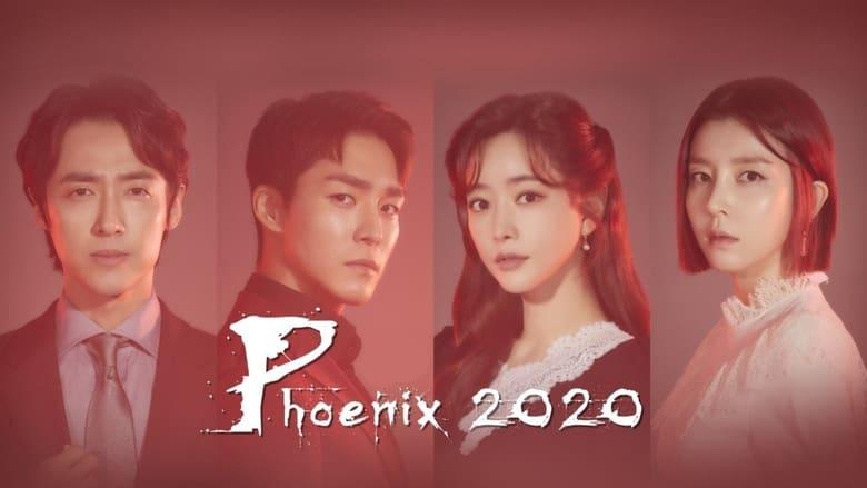 مسلسل Phoenix 2020 مترجم اونلاين