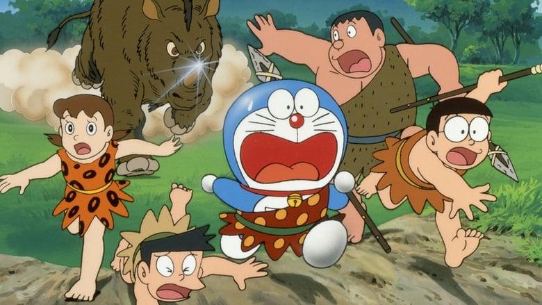Doraemon%3A+Nobita+no+Nippon+tanj%C5%8D