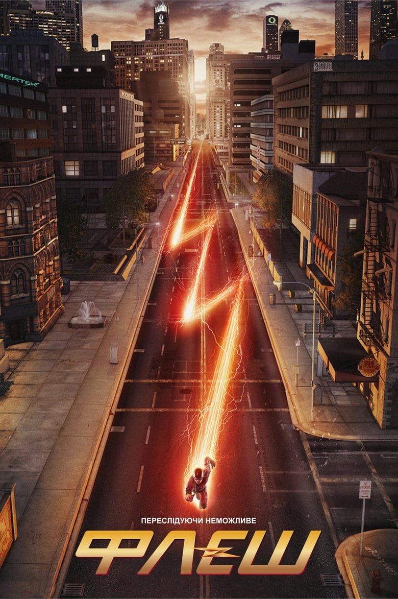 Poster for Serial The Flash