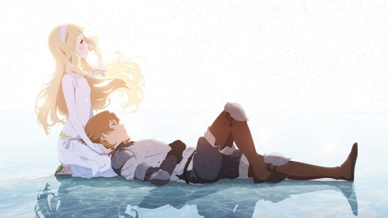 Maquia+-+When+the+Promised+Flower+Blooms