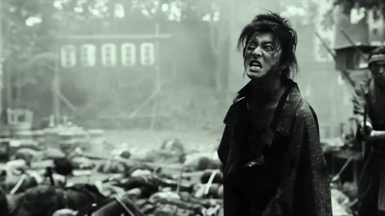Watch Blade of the Immortal Full Movie Online Free ...
