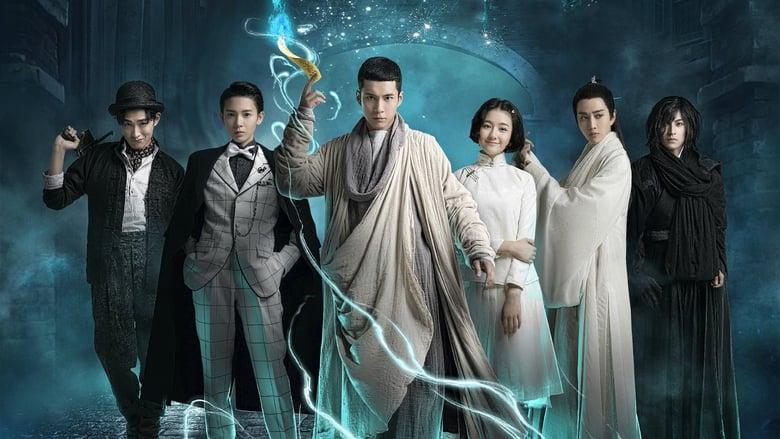 مشاهدة مسلسل Wu Xin: The Monster Killer مترجم أون لاين بجودة عالية