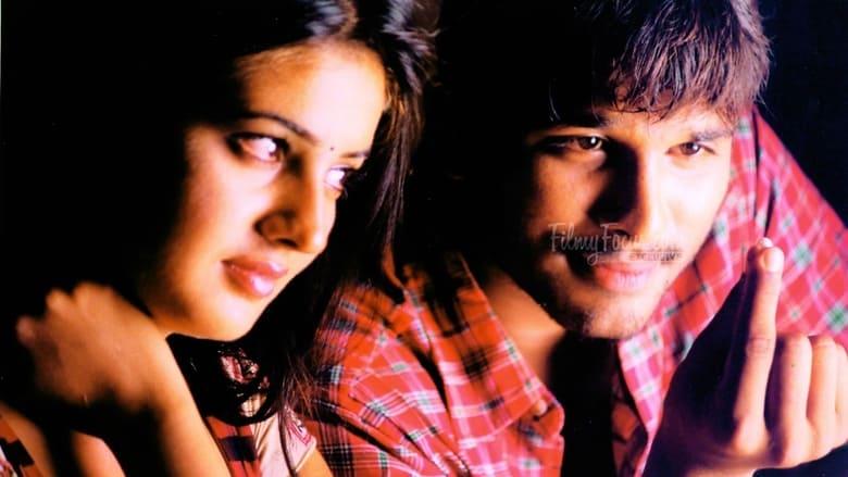 Aarya (2004)